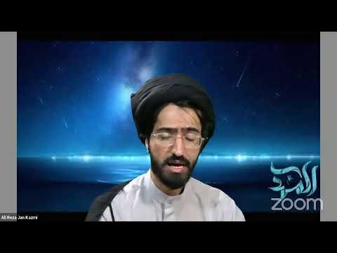 Live Online ZOOM Dars | Marfat e Quran | Maulana Ali Raza Kazmi | Urdu