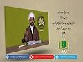 امام مہدیؑ موجود موعود [15] | آئمہؑ سے محبت کے انسانی زندگی میں اثرات | Urdu