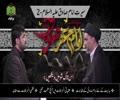 [ٹاک شو] نور الولایہ ٹی وی - سیرتِ امام صادق علیہ السلام (2) | 6 جون 2021 | Urdu