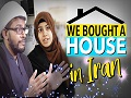 We Bought a House In Iran | Howza Life | English