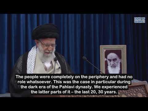 Speech by Imam Khamenei, on the 32nd demise anniversary of Imam Khomeini R.A on June 4, 2021 - Farsi subs Eng