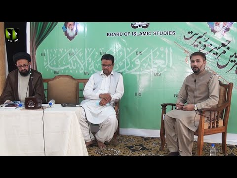 [Muzakira] Topic: Ahad -e- Hazir May Marjaeyat Or Rehbariyat Ke Barkatain | 20 June 2021 | Urdu