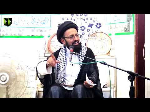 [Majlis] Pull -e- Sirat Ke Pehli Choki Or Sawalaat | H.I Sadiq Raza Taqvi | Urdu