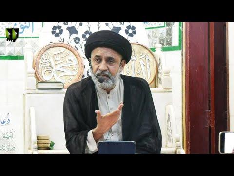 [Dars] Topic: Emaan - ایمان | H.I Syed Muhammad Haider Naqvi | 01 July 2021 | Urdu