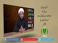 کتاب عدلِ الٰہی [2] | جبر و اختیار اور عدلِ الٰہی میں رابطہ | Urdu