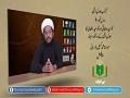 کتاب عدلِ الٰہی [4] | توحیدِ صفاتی اور توحیدِ افعالی کا عدلِ الٰہی کے ساتھ رابطہ | Urdu