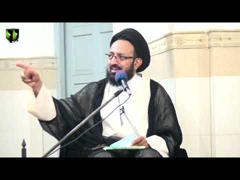 [Majlis] Pull -e- Sirat | Part 3 | H.I Sadiq Raza Taqvi | Urdu