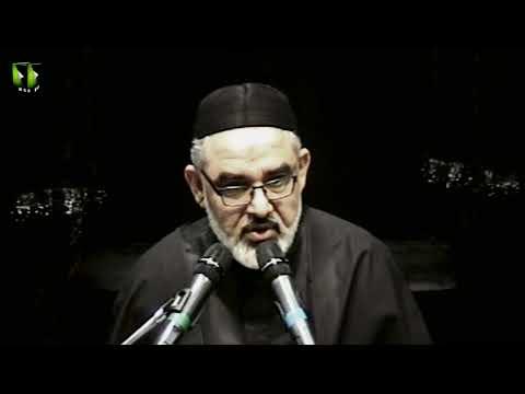 [Clip] Deen Ka Batni Pehlo | دین کا باطنی پہلو | H.I Syed Ali Murtaza Zaidi | Urdu