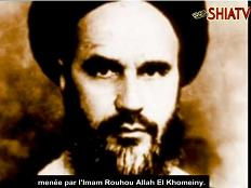 Biographie Imam Khomeini - Episode 2 - Arabic Sub French