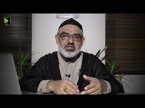 [Clip] Rooz -e- Arfaa | روز عرفہ | H.I Syed Ali Murtaza Zaidi | Urdu