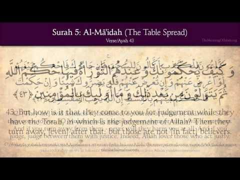 Quran: 5. Surat Al-Mai\'dah (The Table Spread): Arabic and English translation HD
