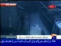 FIA OFFICE ATTACK CCTV Footage - 15Oct09 - Urdu