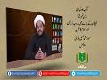 کتاب عدلِ الٰہی [12] | شیطان کے بارے میں مذہبِ زرتشت اور اسلام کا نظریہ | Urdu