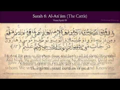 Quran: 6. Surat Al-An\'am (The Cattle): Arabic and English translation HD