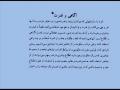 Learn Persian Online - AZFA Video 4-2 - English