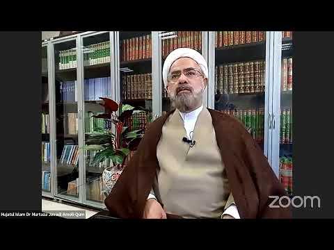 Online ZOOM Dars   Public Live Questions With Alim   H.I. Dr. Morteza Javadi Amoli   Farsi