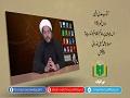 کتاب عدلِ الٰہی [15] | اس جہان پر حاکم نظام کونسا ہے؟ | Urdu