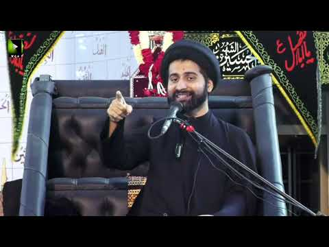 [5] Marfat -e- Nafs | معرفت نفس | Moulana Syed Arif Shah Kazmi | Muharram 1443/2021 | Urdu