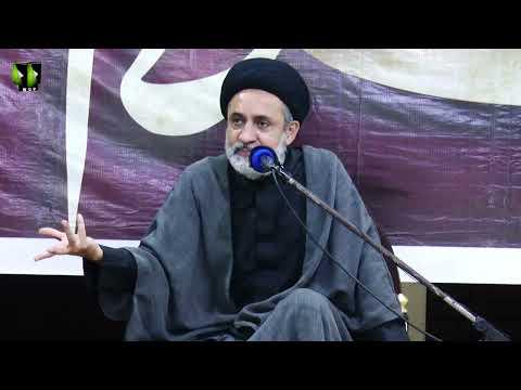 [3] Azadari, Rooh-e-Baydari Or Nusrat -e- Imam (as)   H.I Muhammad Haider Naqvi   Muharram 1443/2021   Urdu