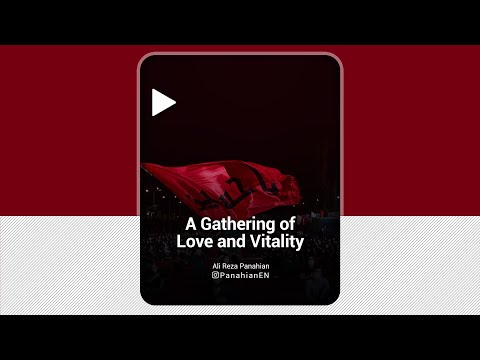 [Clip] A Gathering of Love and Vitality  Agha  Ali Reza Panahian   Muharram 1443,2021 Farsi Sub English