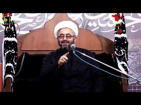[7] Aza -e- Hussain (as) Muqadma -e- Zahoor   H.I Muhammad Ali Ghayyuri   Muharram 1443/2021   Urdu