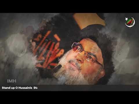 Noha | Utho Hussainiyo Karbala Bulati Hy | Muharram 1443 | ISO Pakistan | Urdu