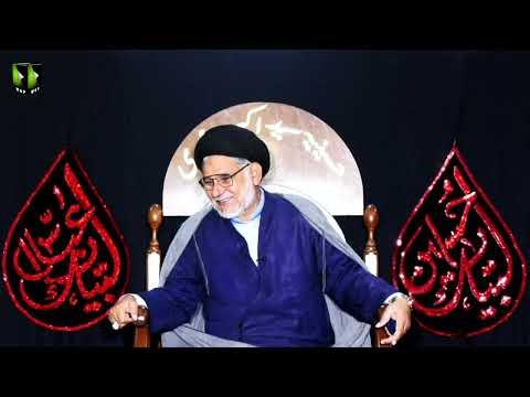[8] Aqeeda -e- Shafa\'at   H.I Hasan Zafar Naqvi   Muharram 1443/2021   Urdu