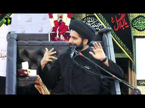 [7] Marfat -e- Nafs | معرفت نفس | Moulana Syed Arif Shah Kazmi | Muharram 1443/2021 | Urdu