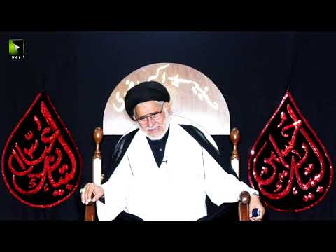 [9] Aqeeda -e- Shafa\'at   H.I Hasan Zafar Naqvi   Muharram 1443/2021   Urdu