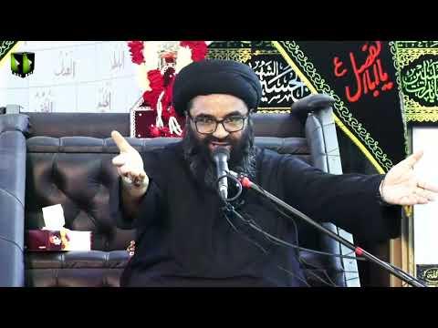 [7] Ahlay Zikar Or Karbala   H.I Kazim Abbas Naqvi   Muharram 1443/2021   Urdu