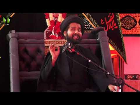 [9] Marfat -e- Nafs | معرفت نفس | Moulana Syed Arif Shah Kazmi | Muharram 1443/2021 | Urdu