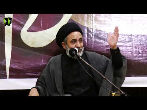 [7] Azadari, Rooh-e-Baydari Or Nusrat -e- Imam (as)   H.I Muhammad Haider Naqvi   Muharram 1443/2021   Urdu