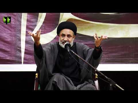 [8] Azadari, Rooh-e-Baydari Or Nusrat -e- Imam (as)   H.I Muhammad Haider Naqvi   Muharram 1443/2021   Urdu