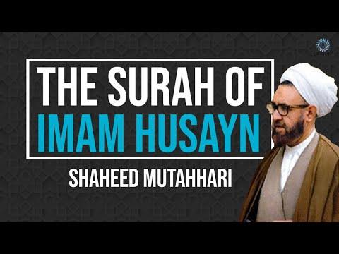 [Clip] The Surah of Imam Husayn (a)   Shaheed Murtadha Mutahhari Farsi sub English