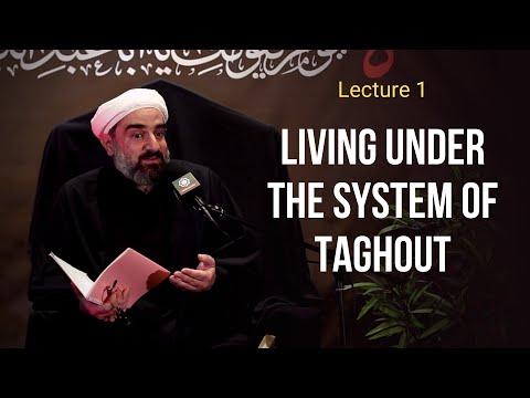 Lecture 1| Topic: Living under the system of Taghout - Sh. Farrokh Sekaleshfar Muharram 1443,2021 English