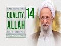 [14] If You Inculcate This Quality, Allah Will Protect You | Ayatollah Misbah-Yazdi | Farsi Sub English