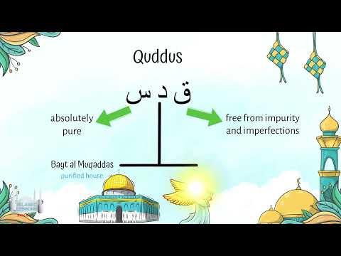 Allah\'s Names - Al Quddus - 3   English