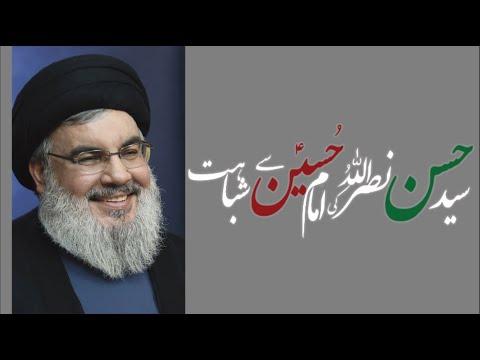 [Short Clip] Syed Hassan Nasrullah ki Imam Hussain a.s se Shabahat   H.I Muhammad Nawaz - Urdu
