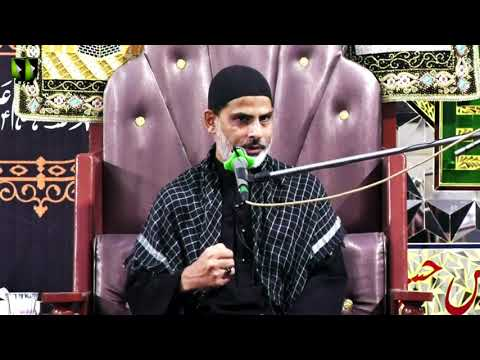 [1] Emaan Kay Asaraat   Moulana Mubashir Haider Zaidi   Muharram 1443/2021   Urdu