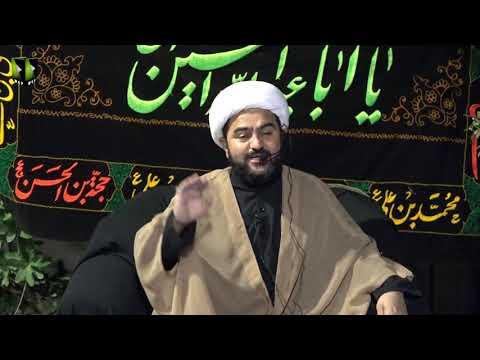 [5] Namaz Mehwar-e-Ibadat H.I Mohammad Nawaz | 20 Muharram 1443/2021 - Urdu