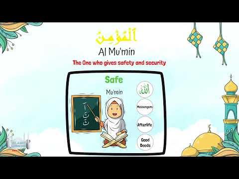 Allah Names - Al Mumin - 5   English