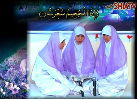 [FEMALES] Quran Recitation Surae Takveer - Fatimia College - Kashmir - Arabic and All Languages