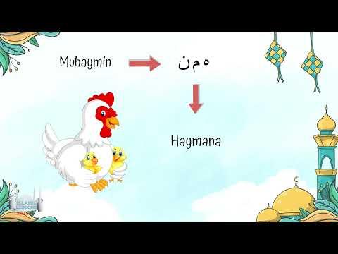 Allahs Names - Al Muhaymin - 6   English