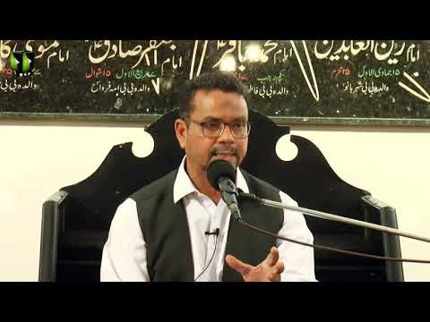 [3] Marjaeyat Or Rehbariyat | مرجعیت اور رہبریت | Dr. Zahid Ali Zahidi | Muharram 1443/2021 | Urdu