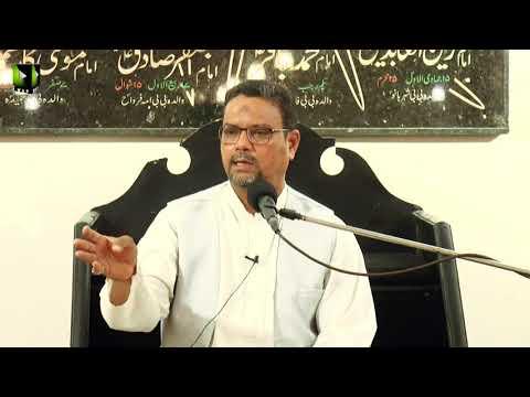 [4] Marjaeyat Or Rehbariyat | مرجعیت اور رہبریت | Dr. Zahid Ali Zahidi | Muharram 1443/2021 | Urdu