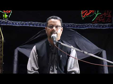 [5] Marjaeyat Or Rehbariyat | مرجعیت اور رہبریت | Dr. Zahid Ali Zahidi | Muharram 1443/2021 | Urdu