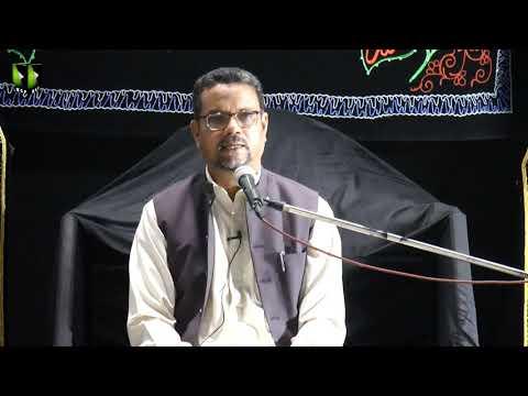 [6] Marjaeyat Or Rehbariyat | مرجعیت اور رہبریت | Dr. Zahid Ali Zahidi | Muharram 1443/2021 | Urdu