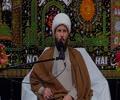 Understanding Movements and People - Sheikh Hamza Sodagar [English]