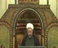 أحكام النجاسات [Arabic]