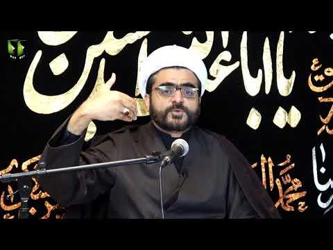 [2] Importance and Etiquettes of Mourning | Shaykh Muhammad Hasnain | Muharram 1443/2021 | English